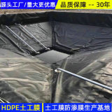 1.5mm双糙面HDPE膜地下室防渗