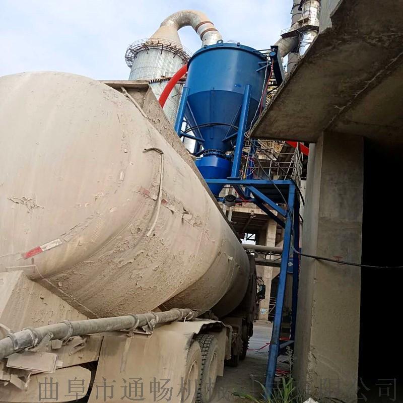 负压吸灰机 地库粉煤灰自吸式装车机 气力输送机