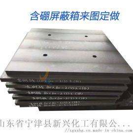 射线屏蔽含硼聚乙烯板厂家供应