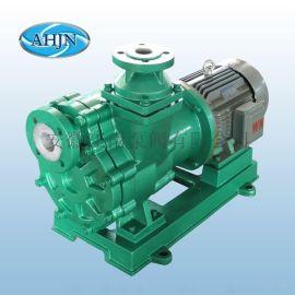江南ZCQ50-32-160氟合金自吸磁力泵