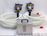 西安 双人电动送风长管呼吸器15591059401