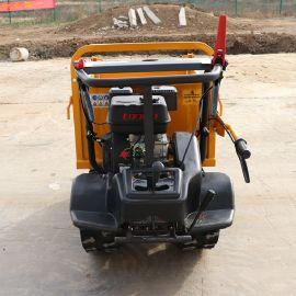 果园山地液压自卸履带运输车 手扶式农用履带运输车