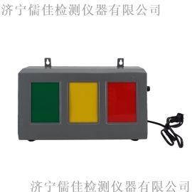 儒佳RJ-SS暗室三色燈 暗室燈 射線耗材大全
