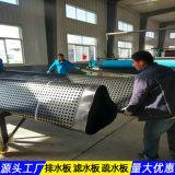 辽宁20凹凸排水板生产厂家