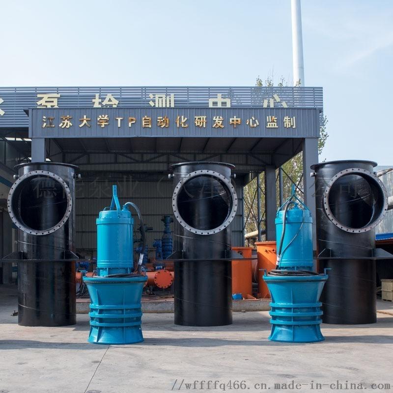 如何选择合适的潜水轴流泵
