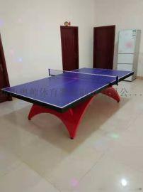 大量生产SMC乒乓球台厂家
