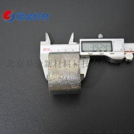 铝锆铌钼AlZrNbMo熔炼各种体系高熵合金难熔和变形合金悬浮熔炼