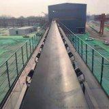精煤高架皮带输送机 1.2米上运皮带输送机安装
