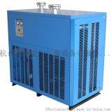 科林爱尔压缩空气冷冻式干燥机