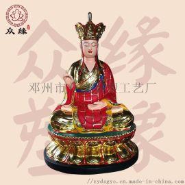救度衆生地藏王菩薩 雕塑彩繪地藏王佛像廠家