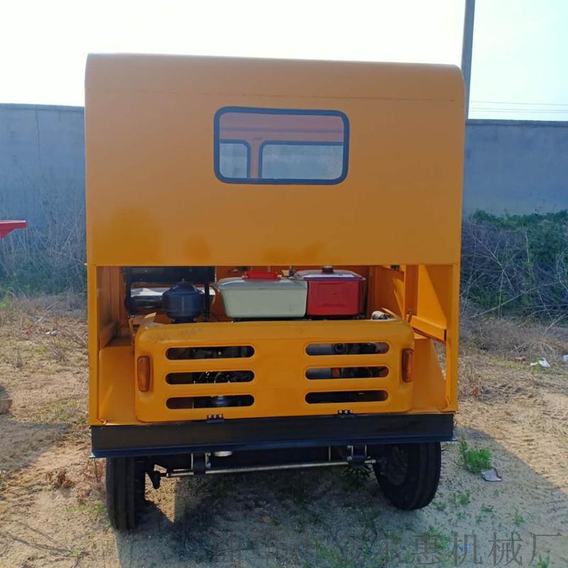 四轮四驱工地翻斗车2吨铁棚前卸式工程车
