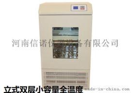 河南双数显水浴恒温振荡器SHA-B厂家直销