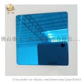 304宝石蓝不锈钢镜面板 彩色镜面不锈钢装饰板