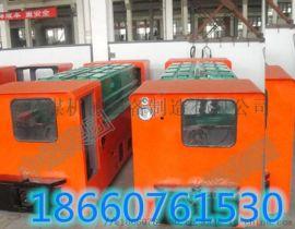 矿用蓄电池式电机车参数厂家直供 电机车