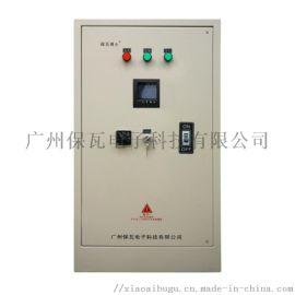 保瓦博士SJD-LD-100智能照明调控装置