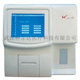 WD-5000全自动血细胞分析仪