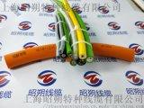 RVV TRVV柔性电缆 阻燃耐酸碱 耐弯折