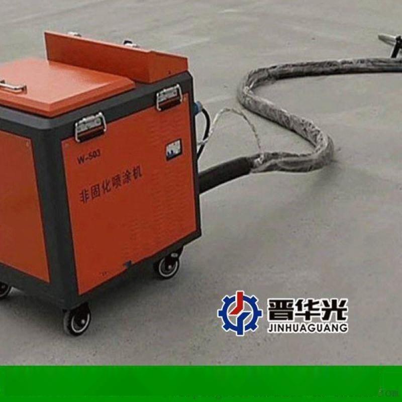 沥青脱桶机赣州市生产厂家非固化喷涂机高效防水