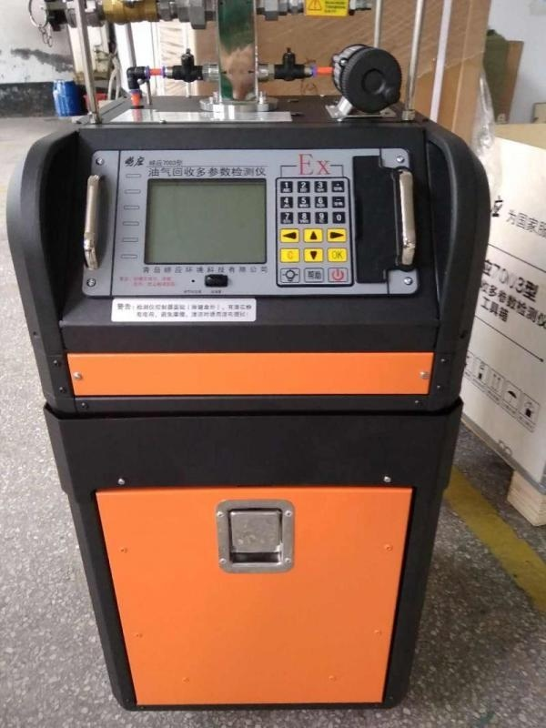油气回收检测仪 LB-7035油气回收检测仪
