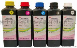 UV色浆 UV光固化墨水色浆 工业喷墨