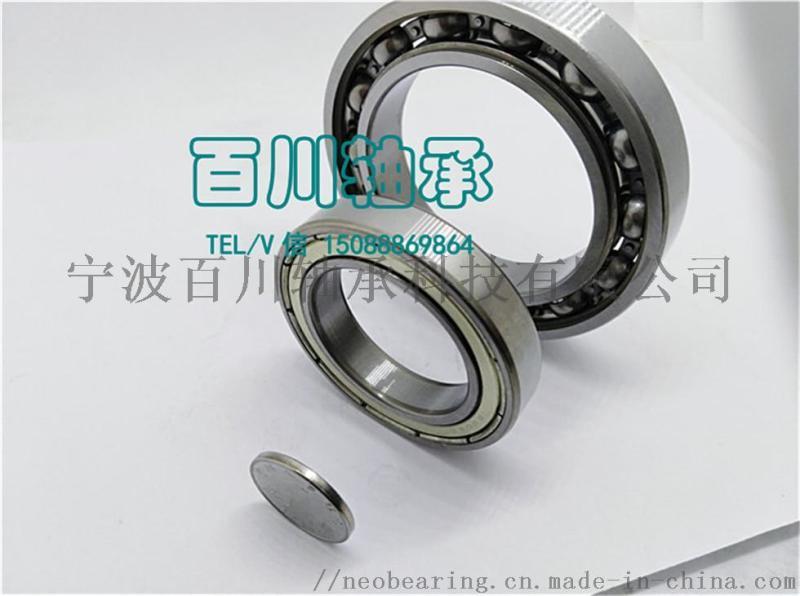 薄壁电机级轴承 OEM 工业机器人