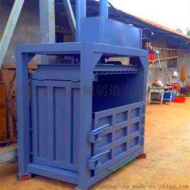 50吨易拉罐油压打包机,秸秆捆包机,小型油压打包机