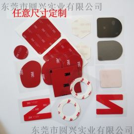 **3MVHB双面胶强力透明VHB泡棉胶加工定制