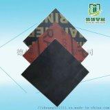 河南工程木胶板不变形清水黑模板星冠木业