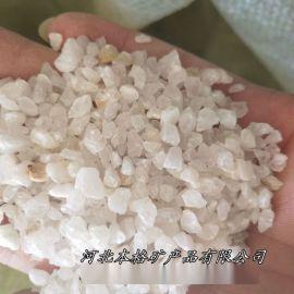 高白石英砂 化工污水处理用石英砂 水处理石英砂