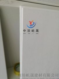 新型环保吸声吊顶玻纤板 墙体隔音板 装饰吊顶板