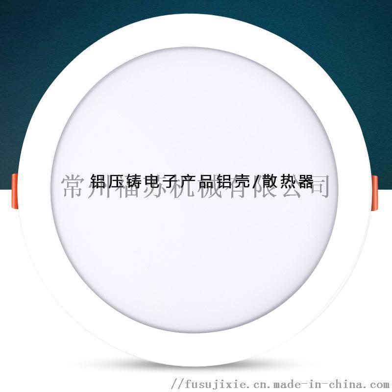 电子产品外形生产制造及加工