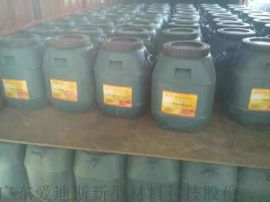 高聚物改性瀝青防水塗料每平方用量多少