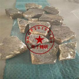 镁铜中间合金 镁铜30 铜镁50合金 MgCu50
