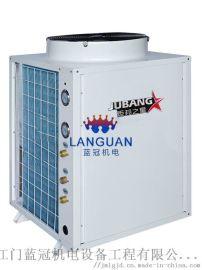空气能高温热水器商用工程