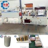 全自动封切机 洗护用品套膜塑封机 热收缩膜包装机