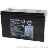 松下蓄电池UP-RW1228ST1 7.2AH