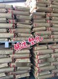 碳纤维增强15% 导电pp塑料 聚丙烯化工原料