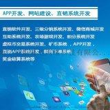 南宁网站建设_高端网页设计公司
