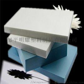 耐腐蚀PVC塑料板 厚度匀 硬度好 PVC硬板