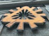 Q345D低合金钢板按图下料,切割圆形法兰异形件