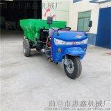 鲜湿粪撒粪车 大型撒肥机 各种型号撒肥机