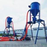 广东码头卸船化工粉料输送机负压抽灰自动装车机