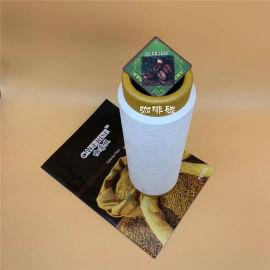 咖啡碳纱线、咖啡碳丝、咖啡渣在利用健康环保纤维
