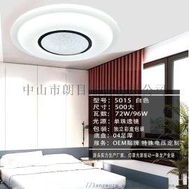 LED吸頂燈卧室灯出口欧美中亚地区