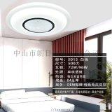 LED吸頂燈臥室燈出口歐美中亞地區