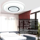 LED吸顶灯卧室灯出口欧美中亚地区