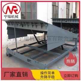 液压固定登车桥  非标定制防滑卸货平台
