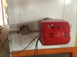 芜湖锅炉燃烧器维修改造燃烧器配件-燃烧器-燃气燃烧器