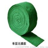 包树用防寒布-供应