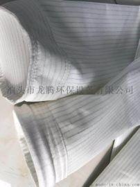 沾益县环保厂家加工定制异形锅炉耐高温除尘布袋
